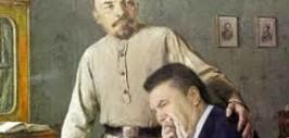 images Ленин3