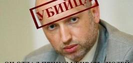 тучинов
