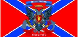 flag-novorossii.300x300