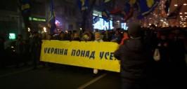 украинавышевсего
