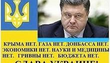 славаукраине