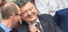 порошенко смеется