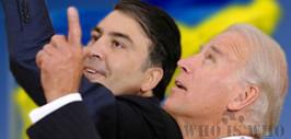 +Саакашвили байден