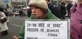 русские идиоты