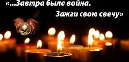 1369397911_zavtra_byla_voyna_kopiya