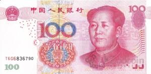 yuan_1