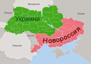 украинство это навсегда