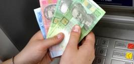 гроши