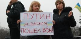 русские на украине