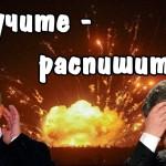 подарок порошенко от путина