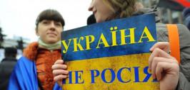 антиукраинское