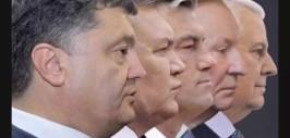 украинская элита 2