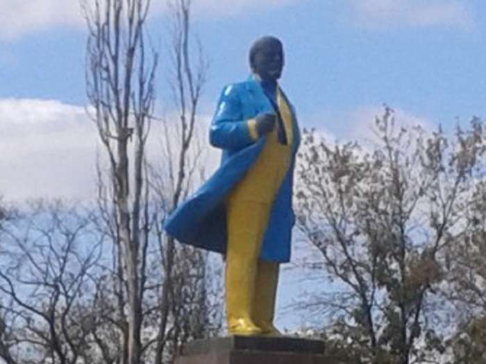 памятник ленину в никополе