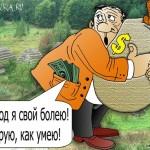украина жемчужина