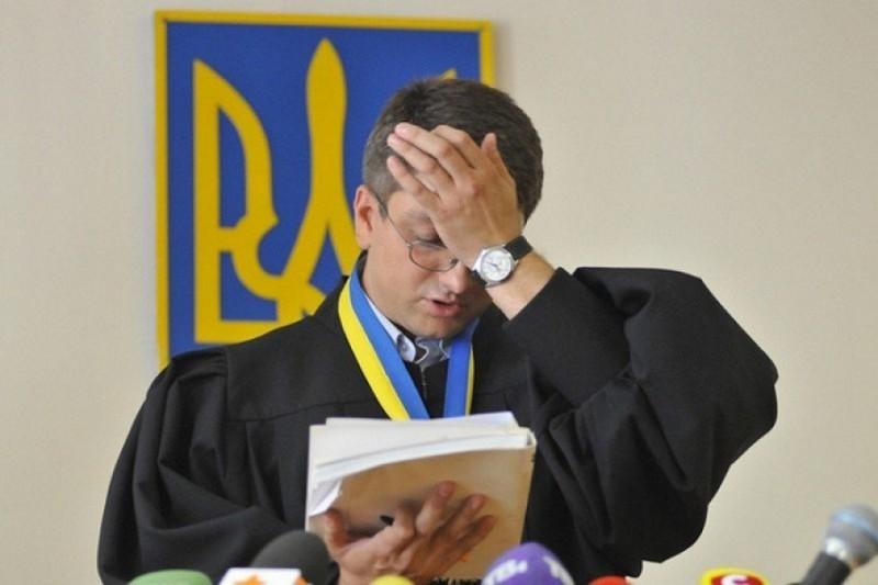 украинский судья