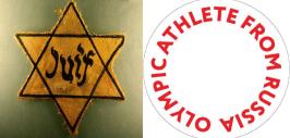 эмблемки для сравнения