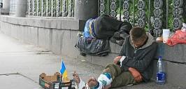 нищая украина