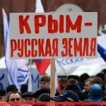 крым - русская земля