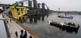 подольский мост в Киеве