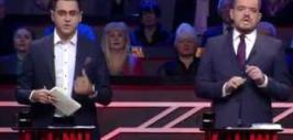 телешоу в украине