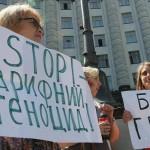 ну украина за тарифы