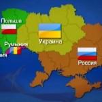 распад Украины