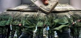 деньги на войну с украиной