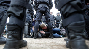 Демонстрация