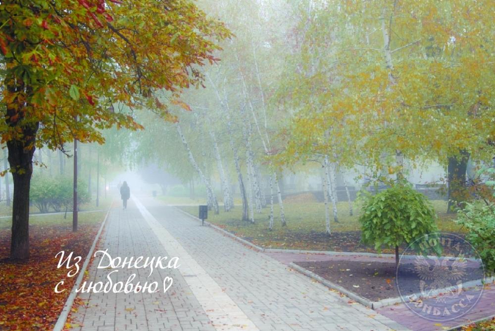 bulvar_pushkina._doroga._lico