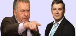 жириновский и андрейченко