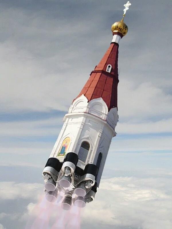 ракета-церковь