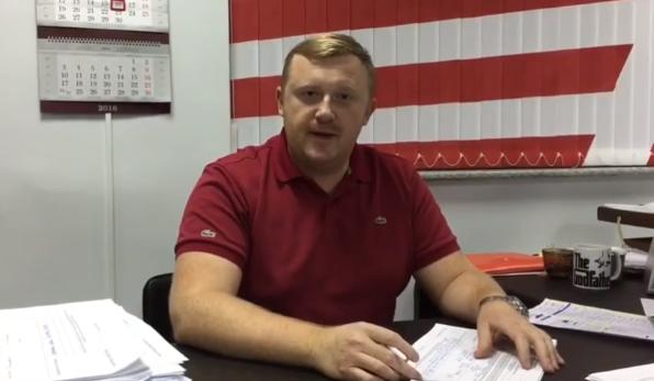 Ищенко сдал документы