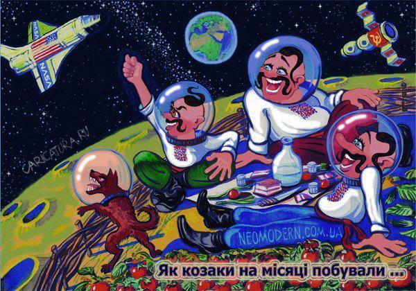 украинский космодром