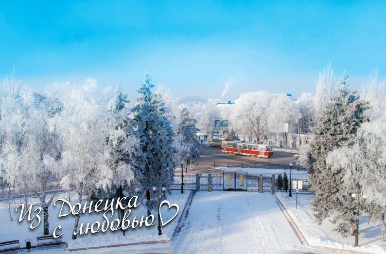pochtovaya-kartochka-gorodskoy-tramvay-1000x1000-product_popup