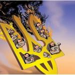 падающий тризуб