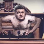 украинская властная малина