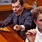 ляшко и тимошенко