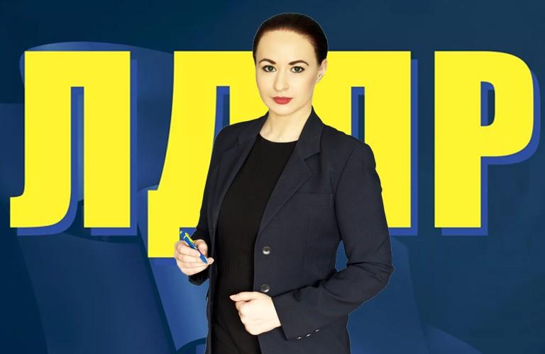 щекина-1