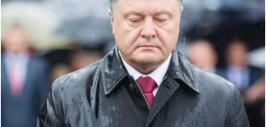 порошенко грустный