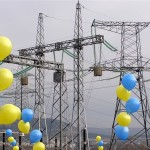 украина и энергоносители