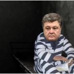 порошенко зек