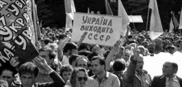 украина выходит из СССР
