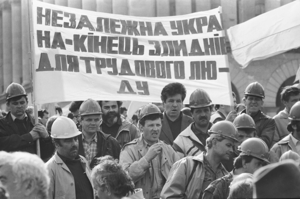 шахтеры за незалежность