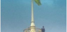 флаг на куполе