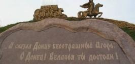 игорь1