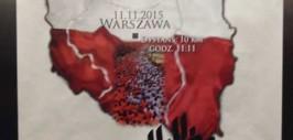 полская карта
