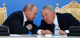 назарбаев и путин