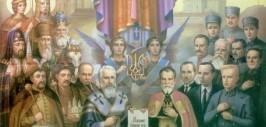 святые украины