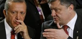 эрдоган и порошенко