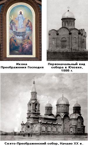 00 святопреобр